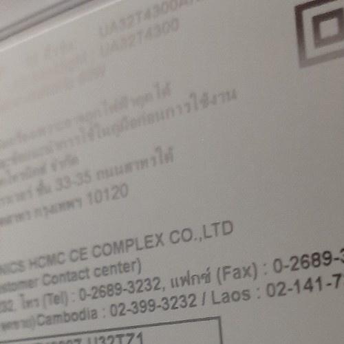 SAMSUNG โทรทัศน์ FHD TV ขนาด 32 นิ้ว UA32T4300AKXXT สีโครเมี่ยม