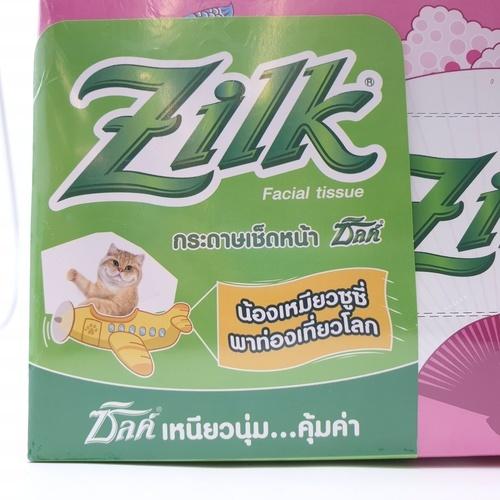 Zilk กระดาษเช็ดหน้าซิลค์ บาย เซลล็อกซ์ เมโลน่า 120 แผ่น