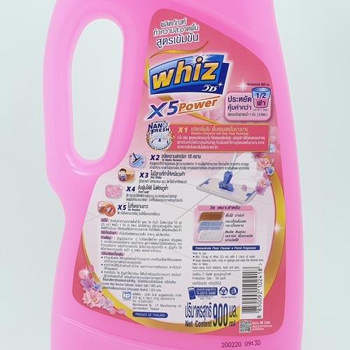 Whiz วิชถูพื้น 900 มล.สีชมพู 1102111 ชมพู
