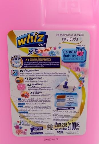 Whiz วิชถูพื้น 2200 มล.สีชมพู 1102616 ชมพู