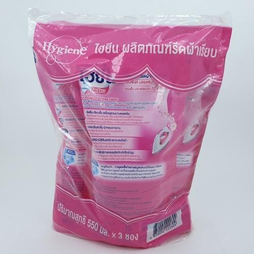 Hygiene ไฮยีน รีดเรียบ 550 มล.ซอง แพ็ค 3 สีชมพู Hygiene Iron Starch 550 Pouch 3s สีชมพู