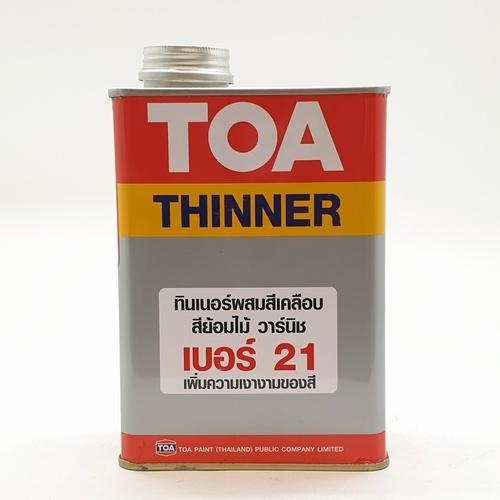 TOA ทินเนอร์ผสมเคลือบ 1/4 GL R21กป.