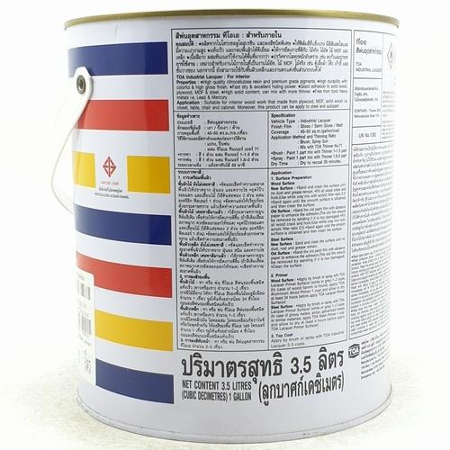 TOA สีพ่นอุตสาหกรรม เงา  F1002907050000A Base A