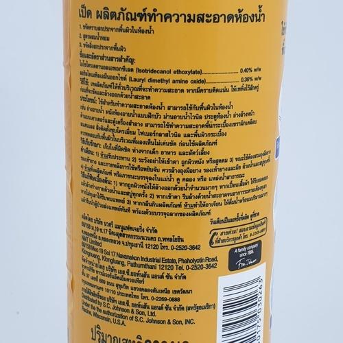 Duck เป็ดห้องน้ำ ซิตรัส 900 มล. เป็ดหอม สีเหลือง