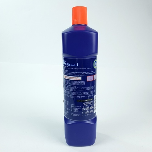 Duck เป็ดมิสเตอร์มัสเซิล โปร ห้องน้ำ 900 มล. MR.MUSCLE PRO SHK  สีม่วง