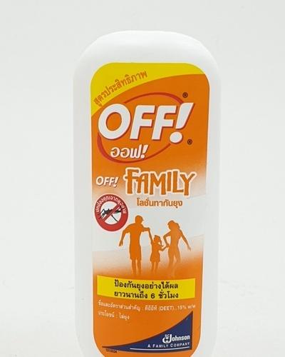 - โลชั่นทากันยุง สำหรับครอบครัว 50 มล.  familycare Lotion สีส้ม