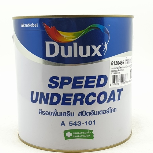 Dulux สีรองพื้นเสริม ICI 543-101 กล. SPEED UNDERCOAT
