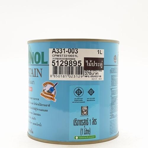 Dulux คิวปรีโนล-สีไม้ประดู่  003 กป. CP WOODSTAIN