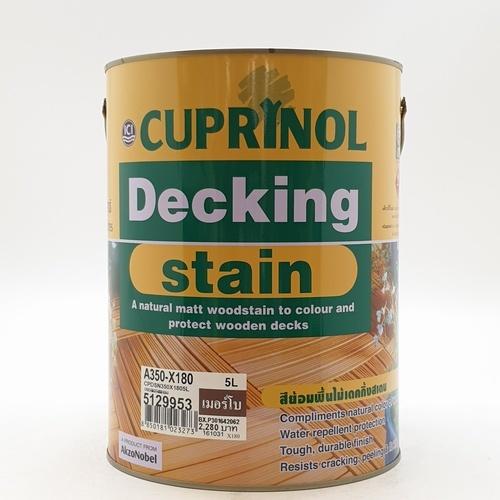 Dulux คิวปรีโนเดดกึ้งสเตน MERBAU 5L Cuprinol