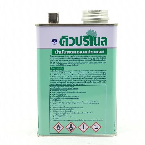 Dulux น้ำมันผสมอเนกประสงค์คิวปรีโนล 1L THINNER CUPRINOL