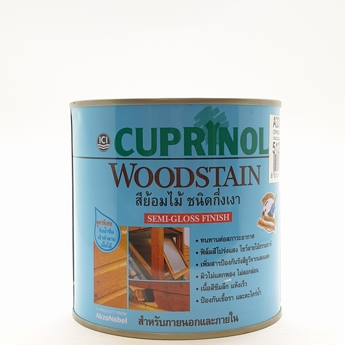 Dulux คิวปรีโนล-สีใส (รักษาเนื้อไม้)  006 กป. CP WOODSTAIN
