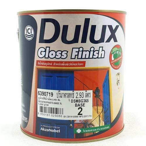 Dulux สีน้ำมัน  BASE-CS2 3L.เบสพาสเทล GLOSS