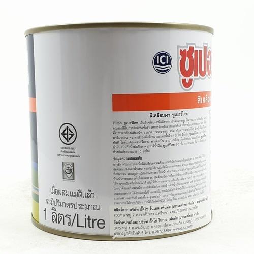 Dulux สีน้ำมัน S/C BASE-CS5 1Lเบสใส ซูเปอร์โคท
