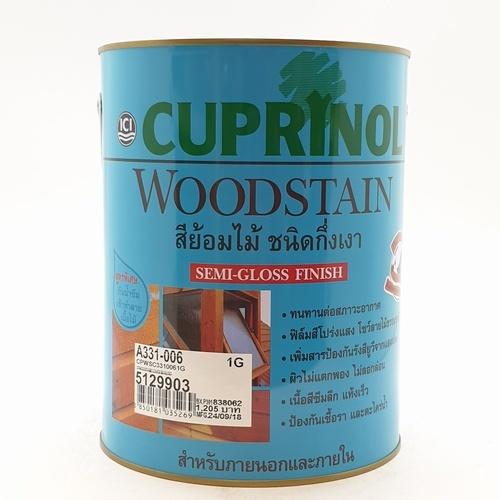 Dulux สีย้อมไม้คิวปรีโนลกึ่งเงา-เงาใส 006 1กล. Cuprinol Woodstain