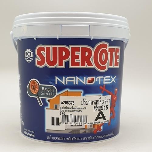 Dulux ซูเปอร์โคท นาโนเท็กซ์ สีน้ำภายนอก เบส A Supercote NANOTEX