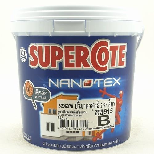 Dulux ซูเปอร์โคท นาโนเท็กซ์ สีน้ำภายนอก เบส B 3L Supercote