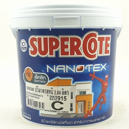 Dulux ซูเปอร์โคทนาโนเท็กซ์ เบส C 3L Supercote NANOTEX