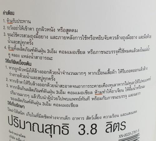 3M ผลิตภัณฑ์ดันฝุ่น 3เอ็ม  รุ่นคอมเมอเชียล ขาว