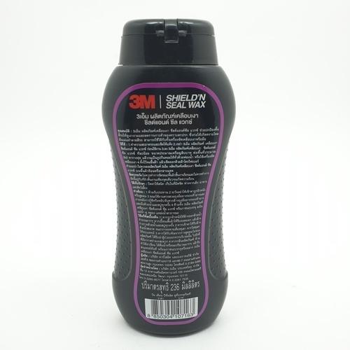 3M ผลิตภัณฑ์คลือบเงาสีรถ ชิลด์ แอนด์ ชิล แวกซ์   236 ml