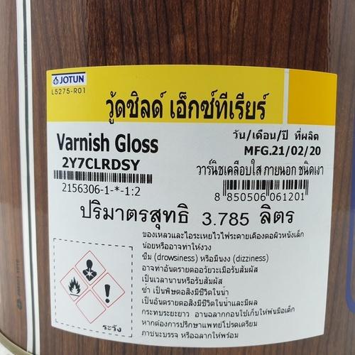 JOTUN สีย้อมไม้ภายนอก ชนิดเงา  ขนาด3.785ลิตร WOODSHIELD EXT GL VARNISH ใส