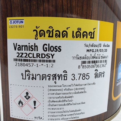 JOTUN สีย้อมไม้ภายนอก ชนิดเงา ขนาด 3.785 ลิตร WOODSHIELD DECK GL VARNISH ใส