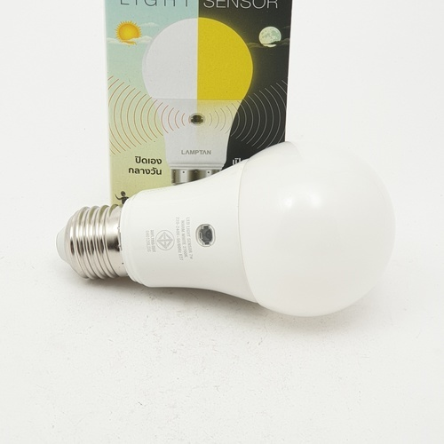 LAMPTAN หลอดไลท์เซนเซอร์ 7w แสงวอร์มไวท์ LED light sensor