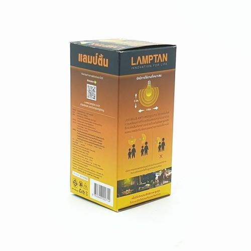 LAMPTAN หลอดไฟไล่ยุง / ไล่แมลง LED BULB MOSQUITO  สีเหลือง