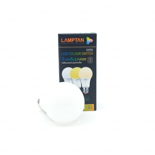 LAMPTAN หลอด LED คัลเลอร์สวิทซ์ 9W (3แสง)  P.10 สีขาว