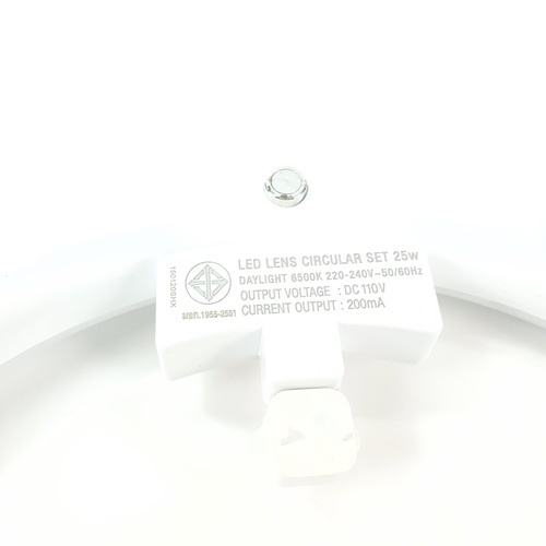 LAMPTAN โคมแอลอีดี เลนส์ เซอคิวล่าร์ เซ็ท 25วัตต์ LENS CIRCULAR สีขาว