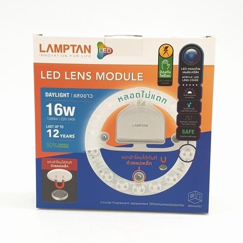 LAMPTAN หลอดไฟแอลอีดี เลนส์ โมดูล 16 วัตต์ แสงเดย์ไลท์ LENS MODULE สีขาว