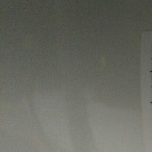 HATARI พัดลมโคจร ส่ายรอบตัว 18 นิ้ว(รีโมท) HT-C18R1(S) ขาวงาช้าง
