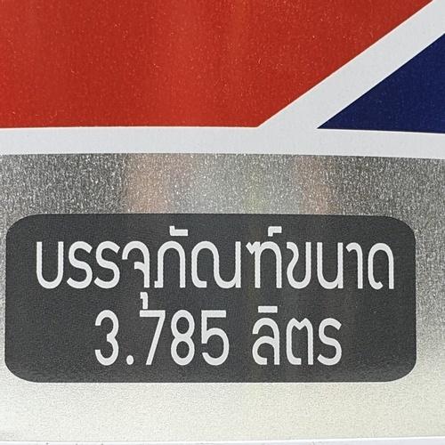 NIPPON  8000  Bodelac