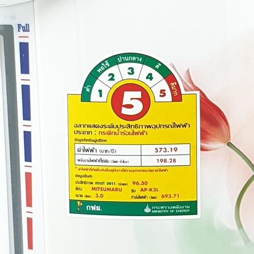 MITSUMARU กระติกน้ำร้อน  AP-K3L