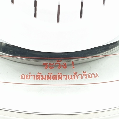 MITSUMARU หม้ออบลมร้อน 12 ลิตร   AP-EC12