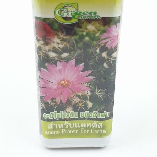 GREEN GARDEN อะมิโนโปรตีน สำหรับแคคตัส Foggy 300 ml. -