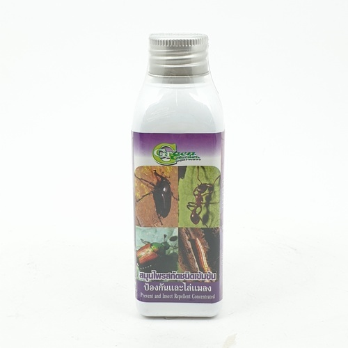 GREEN GARDEN สมุนไพรสกัด ป้องกันและไล่แมลง เข้มข้น 120 ml.  -