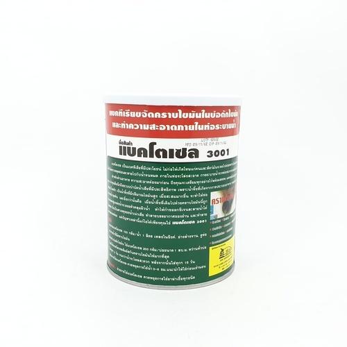 แบคโตเซล แบคโตเซล 3001 (1000 กรัม) 1000 กรัม