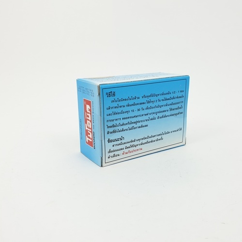 ไบโอนิค ไบโอนิคป้องกันส้วมเต็ม ขนาด 200กรัม(ผง)