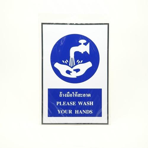 PANKO ป้ายสติ๊กเกอร์ล้างมือให้สะอาด ขนาด20x30 ซม. SA1834