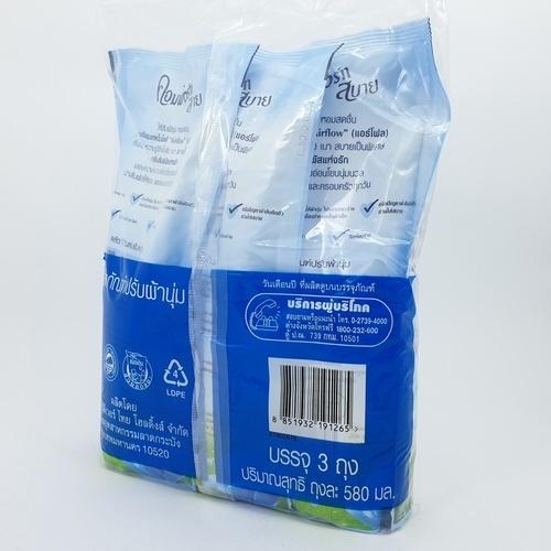 unilever คอมฟอร์ทสูตรมาตรฐานสีฟ้า 580 มล.