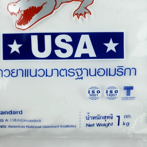 จระเข้ กาวยาแนวจระเข้เงิน สีขาวไข่มุก 1 KG.  C02011001