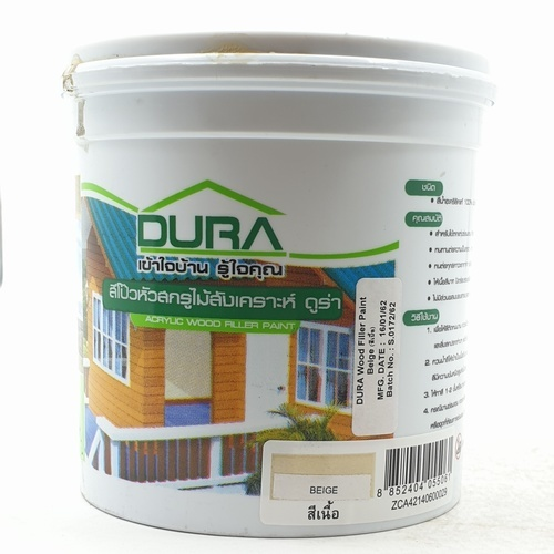 DURA สีโป๊วหัวสกรูไม้สังเคราะห์ดูร่าสีเนื้อ -