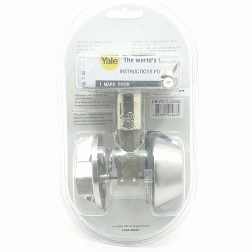 YALE กุญแจเสริมความปลอดภัย DB-V8111US32D สเตนเลส