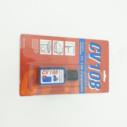 Threebond น้ำยาแปลงสนิม CV108 40 ml