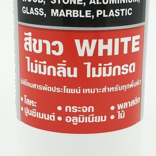 Neo Bond ซิลิโคน(สีขาว) 300ml. NEOBOND