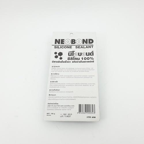 Threebond ซิลิโคนสีขาว 100 กรัม NEOBOND ขาว