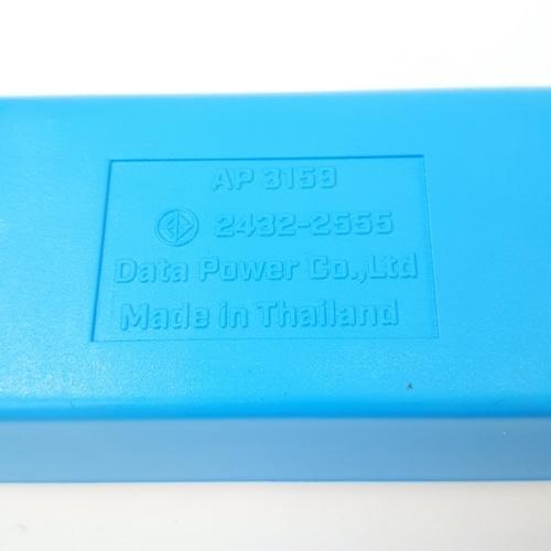 DATA รางปลั๊กไฟ มอก. 3 ช่อง 1 สวิตซ์ 5 เมตร AP3159M5 สีฟ้า