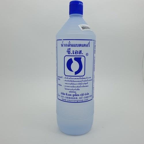 น้ำกลั่นบริสุทธิสำหรับแบตเตอรี่ มอก. CS  ขาว