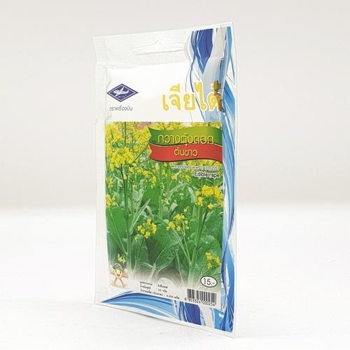 เจียไต๋ กวางตุ้งดอก(ต้นขาว) - สีเทาอ่อน
