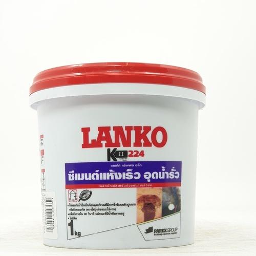LANKO ซีเมนต์อุดน้ำรั่วทันที  ขนาด 1Kg. LK-224